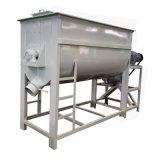 單軸雙螺帶式飼料混合機臥式均勻攪拌機