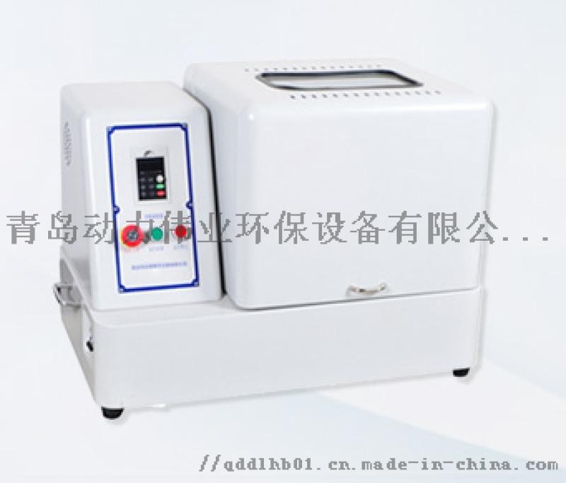 HBY-4土壤研磨仪(玛瑙研磨仪)