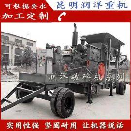 厂家直销移动破碎机 香格里拉轮胎破碎机 新型破碎站