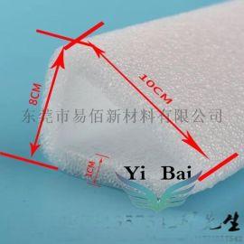东莞珍珠棉护边生产厂家