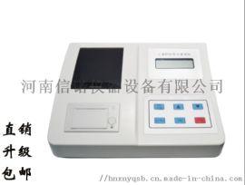 河南智能土肥检测仪多少钱,土肥微量元素检测仪厂家