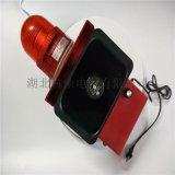 频闪警示灯JCBJ-11-9F带LED旋转警示灯