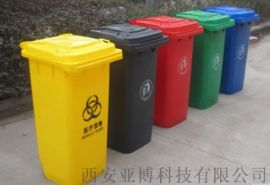 西安 城市环保垃圾分类垃圾桶
