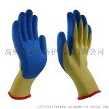 21支紗乳膠皺紋浸膠勞保手套防滑耐磨舒適