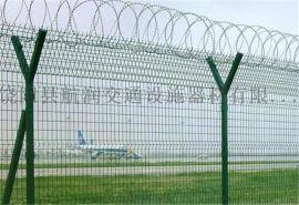 机场防护网  机场护栏网  机场围栏网