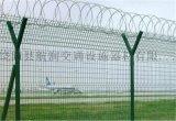 Y型柱护栏网刺绳网护栏机场护栏网定制