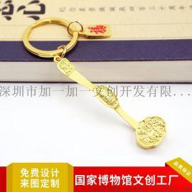 厂家定制如意钥匙扣金属锌合金材质工艺品纪念品挂件