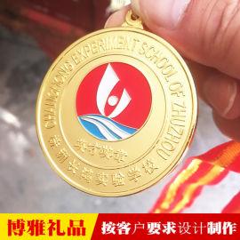 长沙运动会奖牌定制 职工运动会奖章定制 校运会奖牌