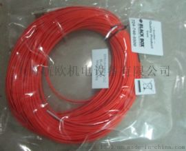 Black box延长器BC00230