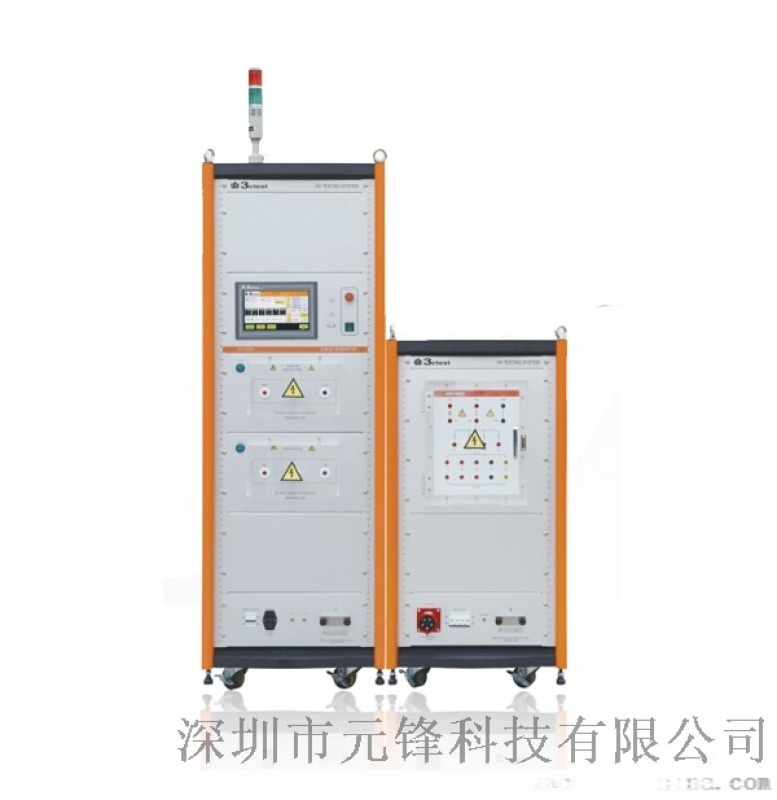 3Ctest/3C測試中國CWS1500Q試驗檯