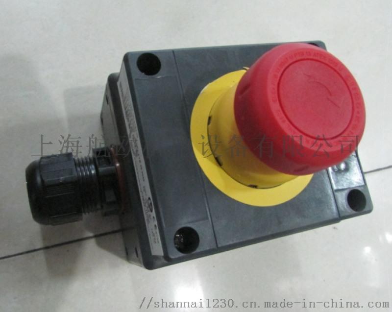 STAHL指示灯8163/2-20-A2F-M2