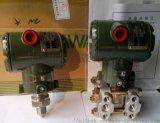 横河EJA430A压力变送器代理商-南京拓辉仪表