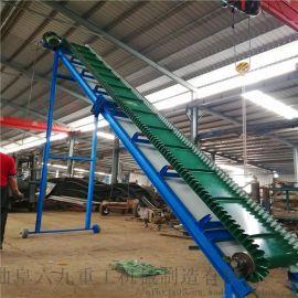 丹阳升降爬坡皮带机 Lj8 移动式水稻装车输送机