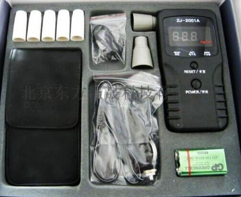 酒精檢測儀,呼吸式酒精檢測儀