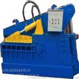 江蘇180噸廢鐵鱷魚剪切機 金屬槽鋼鱷魚剪切機