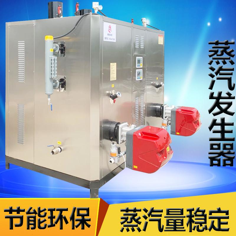 工地板房取暖用蒸汽发生器 小型电加热蒸汽锅炉可移动