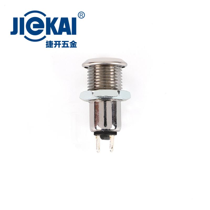 JK011 钥匙开关锁 广州锁具 安防锁 消防锁