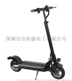 高级长距离电动时尚越野滑板车