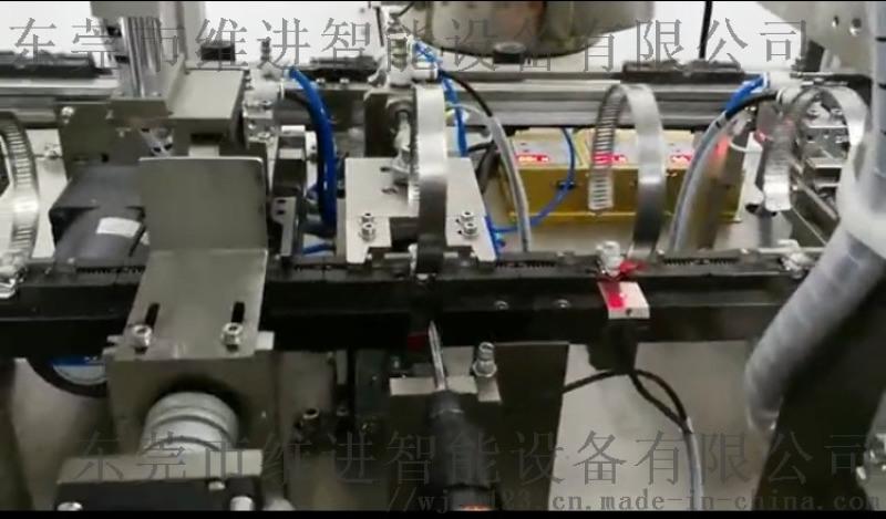 厂家直销WJ69不锈钢喉箍全自动组装机