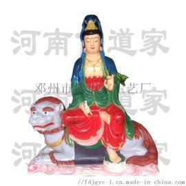 南海观音像 骑兽观音 彩绘  菩萨佛像