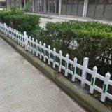 內蒙古錫林郭勒盟草坪圍欄價格 pvc護欄報價