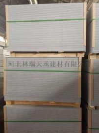 高密度水泥纤维板供应商