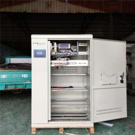 江门3KWeps电源柜蓄电池工厂