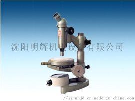 15J型 测量显微镜
