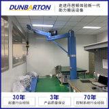 丹巴顿起重机悬浮电动折臂智能提升机