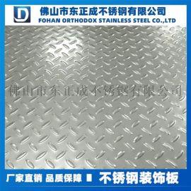 深圳不锈钢花纹板,中厚不锈钢花纹板