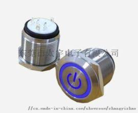 IP65防水不鏽鋼按鈕帶燈開關