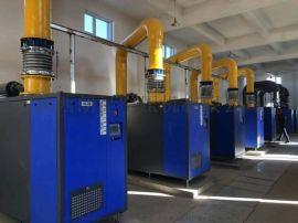污水厂专用曝气风机空气悬浮高速离心鼓风机