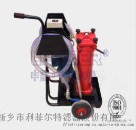 DZYS-21526滤油车