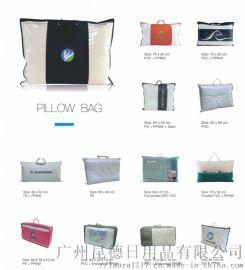 牀品包裝袋PE袋PVC袋拉鏈袋