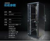 弱電監控機櫃 UPS機櫃 圖騰機櫃G3 8947