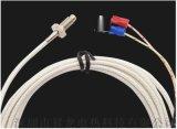 屏蔽线M6螺钉罗钉式热电偶温度传感器探头