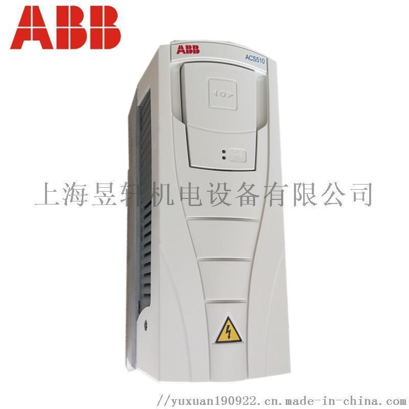ACS510-01-07A2-4供应ABB变频器
