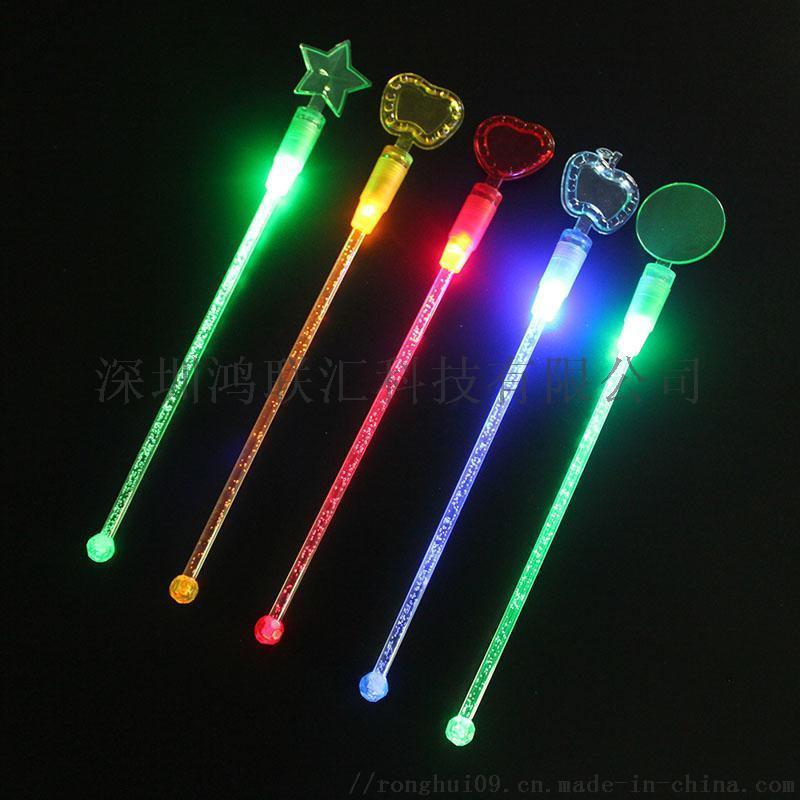 厂家直销LED发光调酒棒