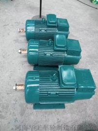 绕线转子三相异步电动机 起重电动机 佳木斯电机