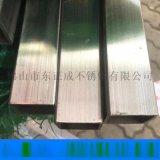 茂名拉丝不锈钢方管,亚光304不锈钢方通