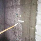 天津水泥起砂處理劑,混凝土起砂處理劑廠家