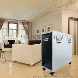 家用光伏发电机 蓄能逆变控制器一体 光伏储能系统