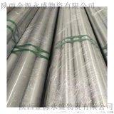 316l不鏽鋼管310s不鏽鋼管廠家直銷