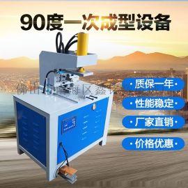 槽钢液压切角机切断机 不锈钢冲孔机