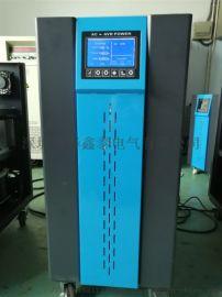 10KVA无触点稳压电源|10KW交流净化稳压电源