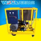 沃力克WL100/20大压力高压清洗机