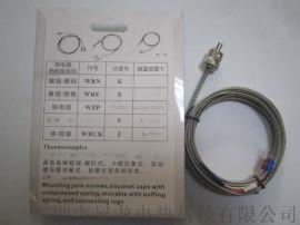 热电偶注塑机热电偶温度探头
