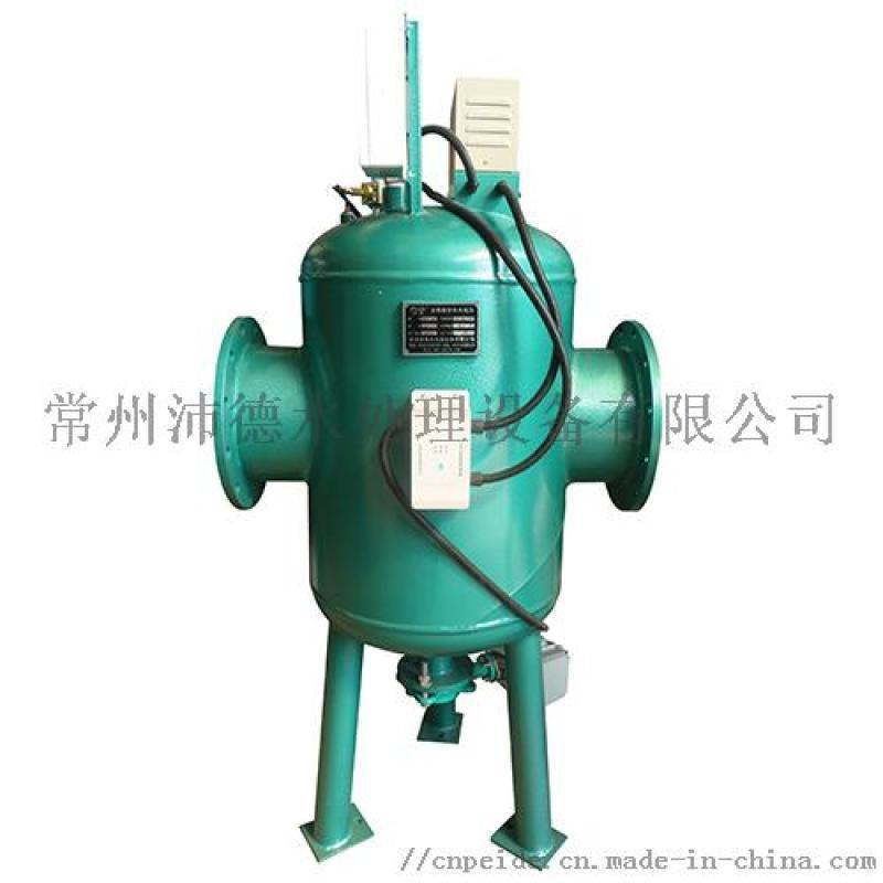 沛德物化一体智能型全程综合水处理器