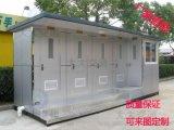 莆田移动环保厕所销售-莆田生产钢结构公共卫生间厂家
