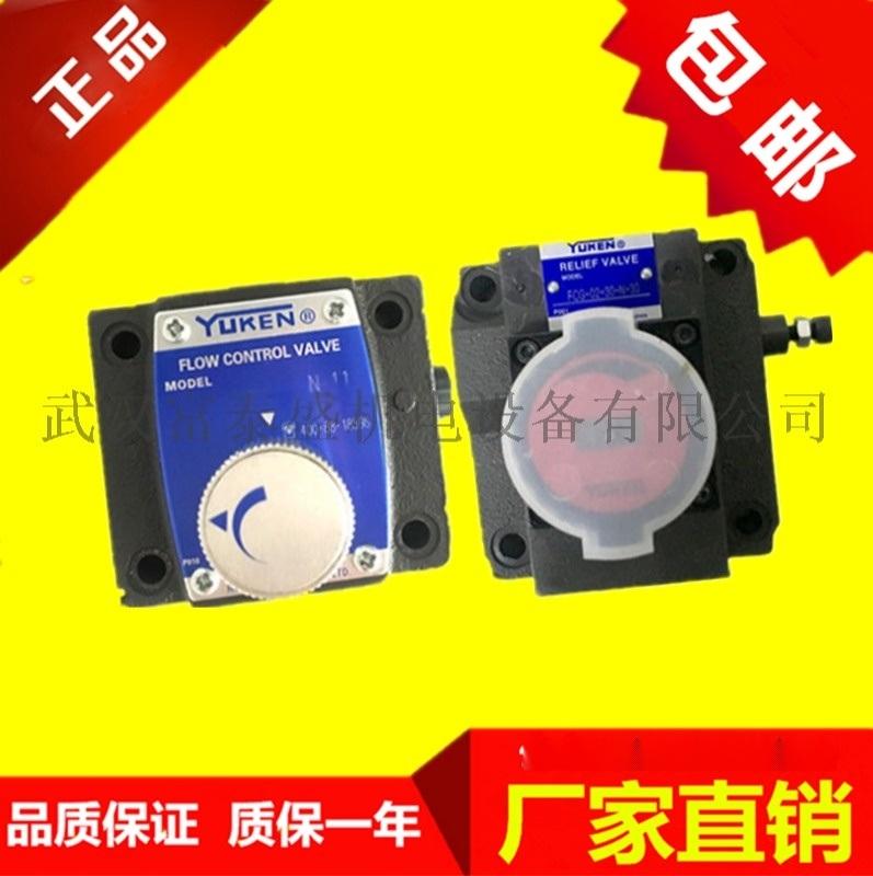 供應D4-02-2B9A-A2電磁閥/壓力閥